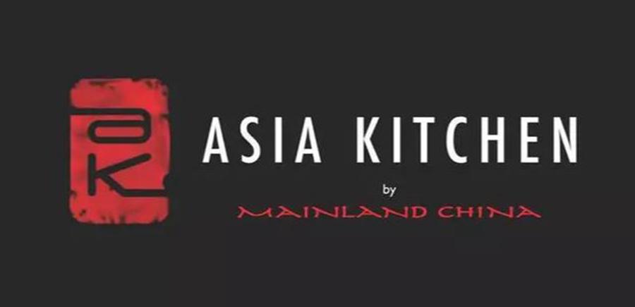 Mainland China 1