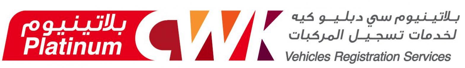 Platinum CWK