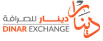dinar exchange