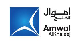 amwal al khaleej